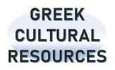 GREEK CULTURAL RESOURCES